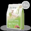 Profine-Cat-Indoor-2-kg